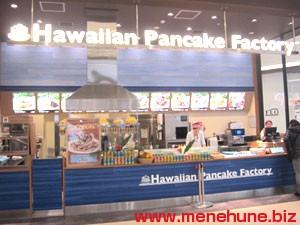 ハワイアン パンケーキ ファクトリー