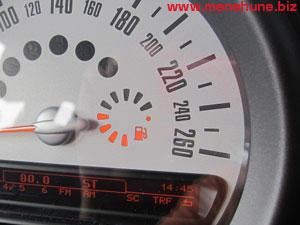 給油ランプ(半分)