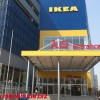 IKEA立川店の感想。駐車場・レストラン・行き方・営業時間など 1/3