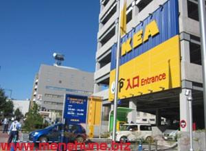 IKEA立川店の駐車場