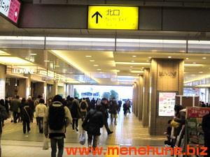 立川駅の改札を出て「北口」方向へ