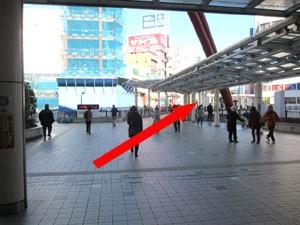 立川駅北口を出たら右手前方へ