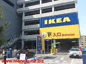 IKEA立川店の駐車場入口1