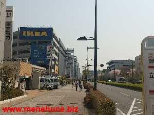 IKEA立川店近くのセブンイレブン