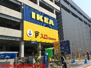 IKEA立川店の駐車場入口