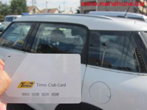 タイムズカープラスの会員カード